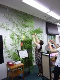 tamabata1.jpg