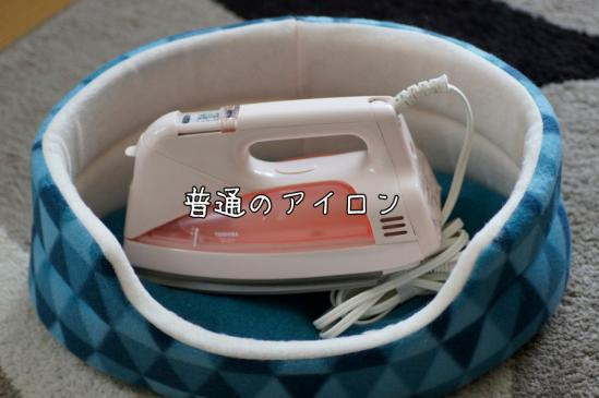 3_20120301080006.jpg