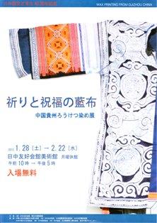 中国IMG_0002
