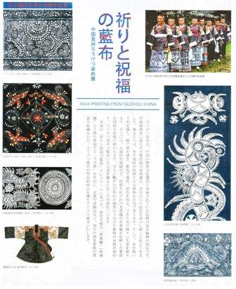 中国IMG_0001