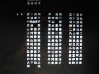 「東のエデン」原画・辻美也子さん