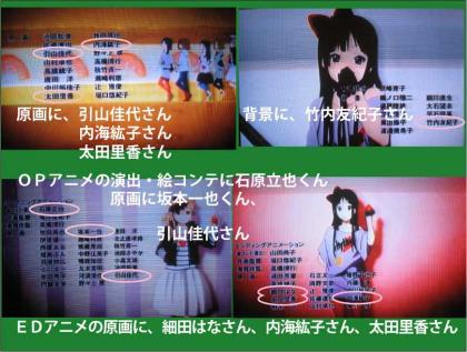 京都アニメ、スタジオDoで活躍する卒業生たち