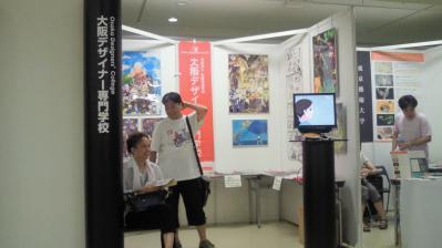 前田写真5