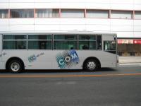コムヒルアートバス