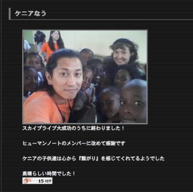 寺尾さんのブログ