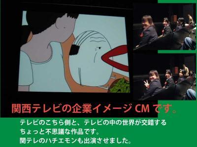 2010CMアワード授賞式2
