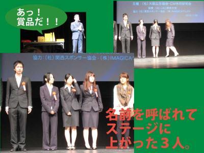 2010CMアワード授賞式4