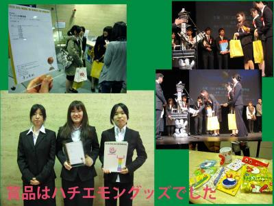 2010CMアワード授賞式5