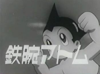 1963年鉄腕アトム(C)虫プロダクション
