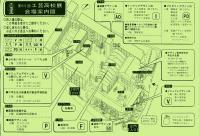 工芸高校展案内図