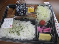14さぼてんお弁当2