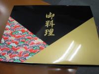 シマオお弁当3