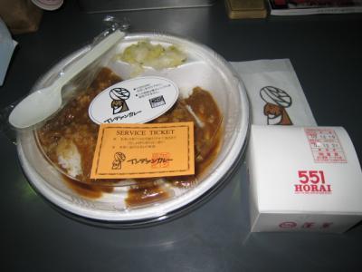 インデアンカレーと蓬莱は、大阪人の食通なら誰もがご存知の食べもの屋さん。