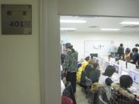 1年生が使用しているMacルーム、401教室。