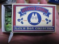マッチコレクションって何なんだろうと思って、箱をあけて見ると…。中身はナイショだよ。