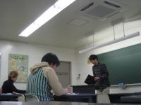 プレゼンテーションが始まりました。