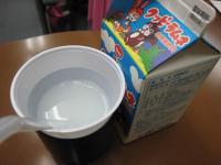 白い液体が出てきた。カルピスか?
