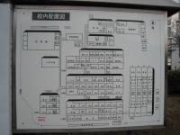 京田辺高校の校舎案内図