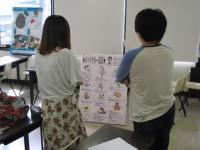 畑山卒制クラスの夏休み最後の授業1