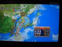台風情報2
