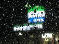 大阪に近づくにつれ、雨が激しく3