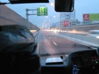 大阪に帰ってきた1