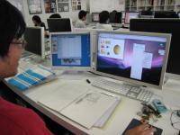 後期授業開始デジタルワーク2