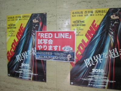 学内のポスター
