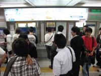 阪神梅田駅券売機