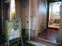 アンヅギャラリーの入り口1