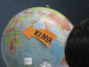ケニアはここだよ
