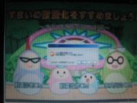 神戸市耐震キャラクター オキールファミリー