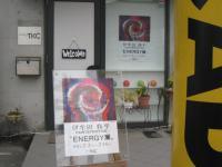 ギャラリーTKC玄関
