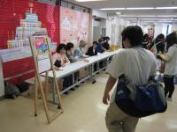 学生会イベント1