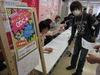 学生会イベント2