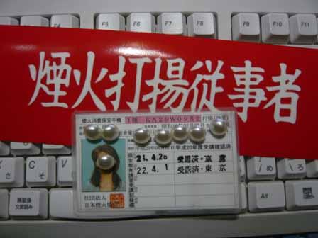 P1100729-a6.jpg