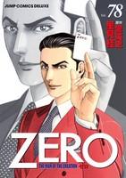 zero78.jpg