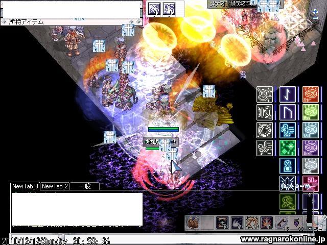 screenthor162.jpg