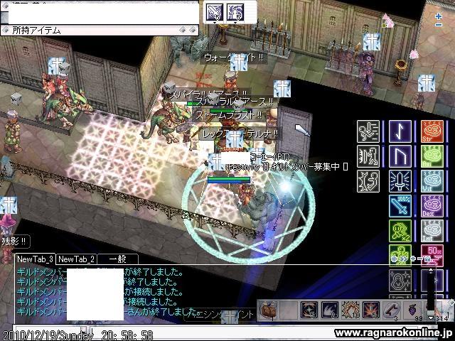 screenthor167.jpg