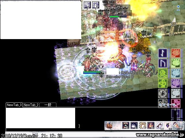 screenthor171_20101219222955.jpg