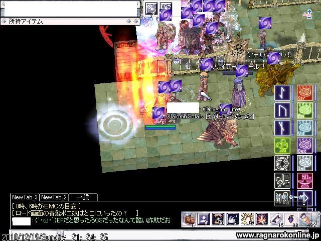 screenthor179_20101219223345.jpg