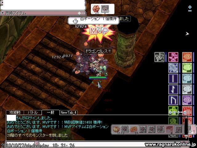 screenthor504_20101027213013.jpg