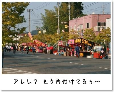 2009_1018_150808AA.jpg