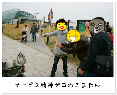 2009_1024_132456AA.jpg