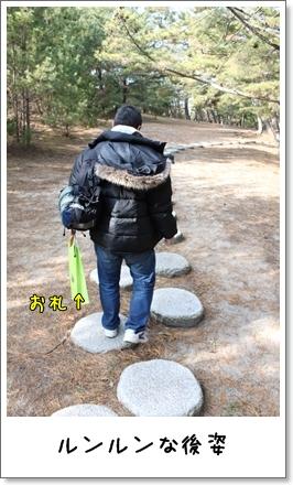 2010_0103_124612AA.jpg