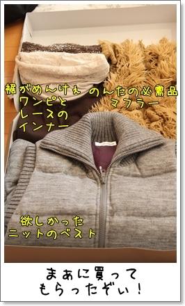 2010_0110_123026AA.jpg