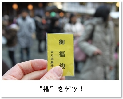 2010_0110_142433AA.jpg