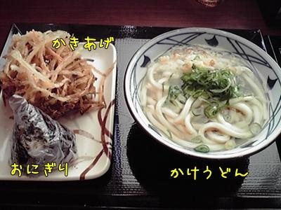 2010_0131_135200AA.jpg