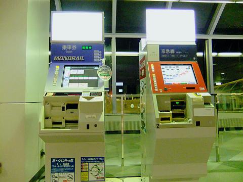 ticket_vendor.jpg