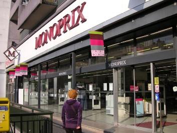 モノプリも小型店モノップを展開